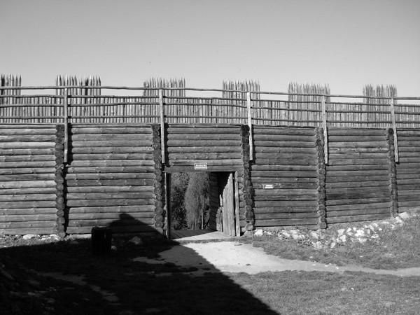 Birow entrance